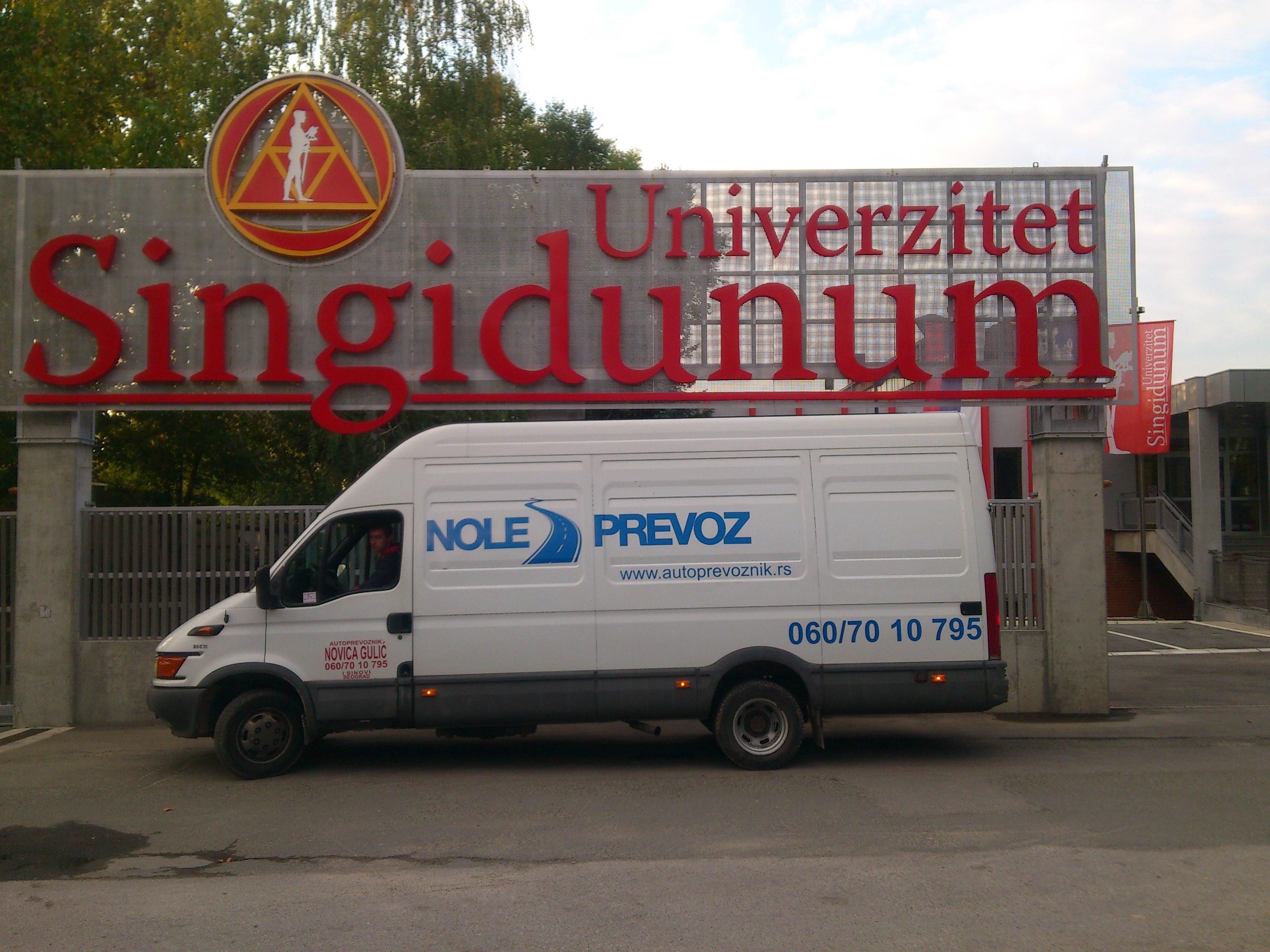 univerzitet-singidunum.jpg